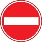 No Entry Road Sign